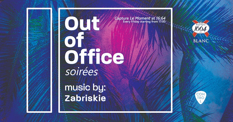 Out of Office Soirees: Zabriskie