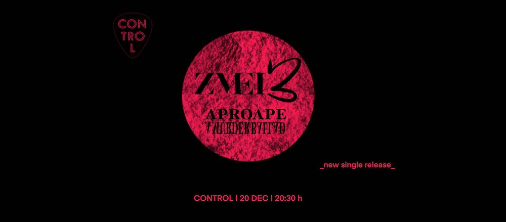 Zmei3 Control Club