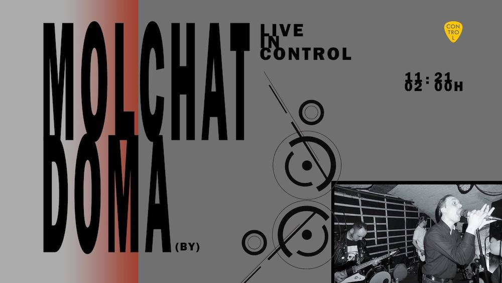 Molchat Doma live at Control Club